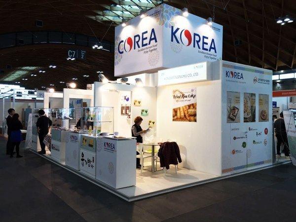 Gluten Free Expo 2016 – Rimini